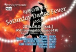 Saturday Dance Fever vol.2: Very's, 428 Central Station, MUGEN Blasters, Tsurukame Brothers