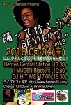 MUGEN Blasters, Benten Central Station, DJ Hit Me