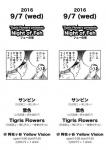 TiGRIS FLOWERS, Uguisuiro, Sannpin