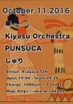 Kiyasu Orchestra, PUNSUCA, じゅり