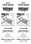 Tigris Flowers, Wanana-Banien
