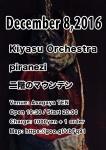 Kiyasu Orchestra, piranezi, 二階のマウンテン
