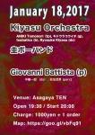 Kiyasu Orchestra, Giovanni Battista (p), 圭ボーバンド