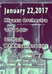 Kiyasu Orchestra, マグマトロン, はりや & 鈴木放屁 & nao