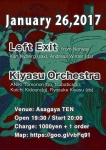 Kiyasu Orchestra, Left Exit (from Norway)