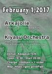 Kiyasu Orchestra, Arkajolie