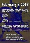 Kiyasu Orchestra, IIZAWA (鉄アレイ), 呉暁 (from China), 恥骨