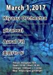 Kiyasu Orchestra, piranezi, Aural Fit, 圭坊バンド