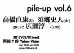 Pile-Up Vol.6: Naoyasu Takahashi, Fumito Sugo, Junji Hirose