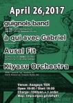 guignols band, à qui avec Gabriel, Aural Fit, Kiyasu Orchestra