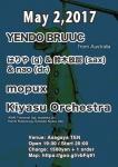 YENDO BRUUC (from Australia), Kiyasu Orchestra, mopux, はりや & 鈴木放屁 & nao