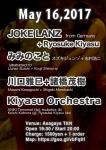 JOKE LANZ + Ryouske Kiyasu, MIMINOKOTO, Masami Kawaguchi + Shigeki Morohashi, Kiyasu Orchestra