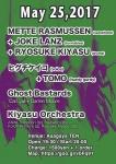 METTE RASMUSSEN + JOKE LANZ + RYOSUKE KIYASU, ヒグチケイコ + TOMO, Ghost Bastards, Kiyasu Orchestra