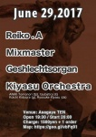Kiyasu Orchestra, Reiko.A, Mixmaster, Geschlechtsorgan
