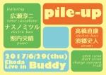 Pile-Up: Naoyasu Takahashi, Fumito Sugo, Junji Hirose, Mitsuru Nasuno, Hisaharu Teruuchi