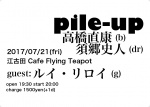 Pile-Up: Naoyasu Takahashi, Fumito Sugo, Loui Lerroy