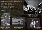MIYAMOTO Takashi (bass) with Kazehito, YAMASHITA Mamoru, YOSHIMOTO Yumiko