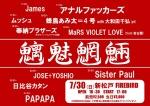 Amita Hachidori = 4go, Katan Hibiya, Owada Chihiro, JOSE + YOSHIO, Sister Paul, more