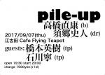 Pile-Up: Naoyasu Takahashi, Fumito Sugo, Hideki Hashimoto, Yasushi Ishikawa