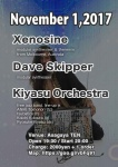 Kiyasu Orchestra, Xenosine (from Australia), Dave Skipper