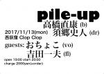 Pile-Up: Naoyasu Takahashi, Fumito Sugo, Ochoko, Kazuo Yoshida