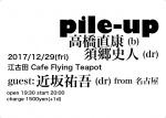 Pile-Up: Naoyasu Takahashi, Fumito Sugo, Yugo Kissaka
