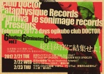 THE DEAD PAN SPEAKERS, Kawaguchi Masami NEW ROCK SYNDICATE