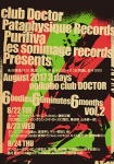 HONNOMAJIKANAHARU, Kawaguchi Masami New Rock Syndicate