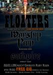 Floaters, Worship Pain, Suthpire