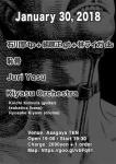 Kiyasu Orchestra, Chikotsu, Yasushi Ishikawa + Kumihara Tadashi + Hayashi Raaaiga, Juri Yasu