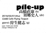 Pile-Up: Naoyasu Takahashi, Fumito Sugo, Kenji Kariu