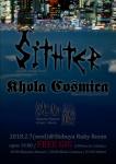 Sithter, Khola Cosmica, Shizumu Namari