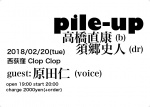 Pile-Up: Naoyasu Takahashi, Fumito Sugo, Jin Harada