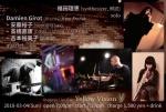 Damien Girot + Yuko Ando + Naoyasu Takahashi + Yumiko Yoshimoto, Rie Fukuda