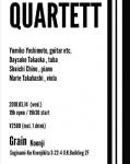 QUARTETT: Yumiko Yoshimoto (g etc), Daysuke Takaoka (tuba), Shuichi Chino (p), Marie Takahashi (vla)