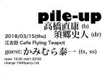 Pile-Up: Naoyasu Takahashi, Fumito Sugo, Taiichi Kamimura