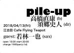 Pile-Up: Naoyasu Takahashi, Fumito Sugo, Kazuya Wakabayashi