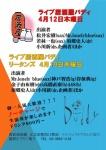 Mr. Lonely Blue, Tomohiro Kanbe, Yasunori Tani, Yuki Kaneko,  Naoyasu Takahashi, Fumito Sugo, more