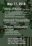 Titus d'Enfer (from France), Satoshi Yamashita, Kiyasu Orchestra