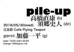 Pile-Up: Naoyasu Takahashi, Fumito Sugo, Ippei Kato