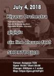 Kiyasu Orchestra, six line eleven feet, gigigiz,  SHORTBO)))B