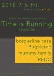 borderline case, REDO, mummy family, Bugstereo