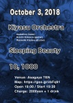 Kiyasu Orchestra, 10,1000, Sleeping Beauty