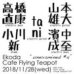 Tani, Yuta Yamamoto, Seiji Hamanaka, Naoyasu Takahashi, Arata Ogawa