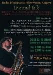 Liudas Mockūnas (from Lithuania) Live and Talk w/ Marcos Fernandes, Yumiko Yoshimoto