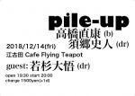 Pile-Up: Naoyasu Takahashi, Fumito Sugo, Daigo Wakasugi