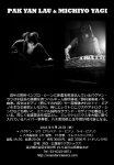 Avant Piano + Hyper Koto: Pak Yan Lau & Michiyo Yagi