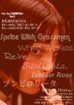 Sprite With Grossmen, White Waves, Re:re., Sunlights., Leaser Rose, Zombie-Lolita