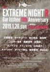 EXTREME NIGHT R Vol. 2 (Bar Isshee 11th Anniversary)