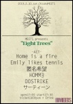 Home is a fire, 匿名希望, Emily likes tennis, HOMMヨ, DOSTRIKE, サーティーン